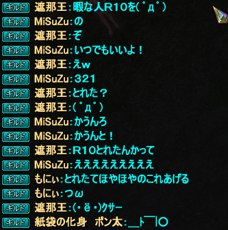 20140714_03.png