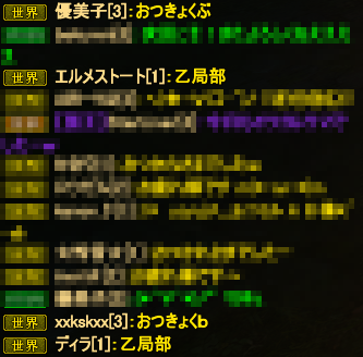 20140714_08.png