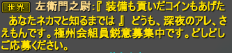 20140714_11.png