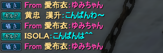 20140714_12.png