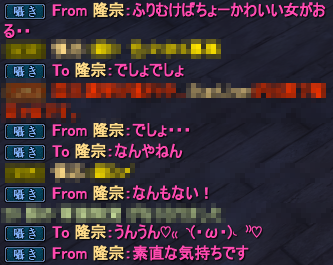 20140716_06.png