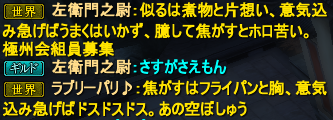 20140717_02.png