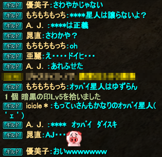 20140717_05.png