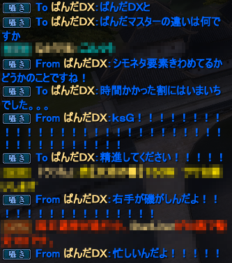 20140723_01.png