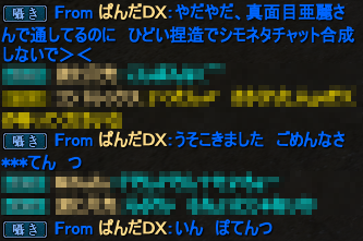 20140723_02.png