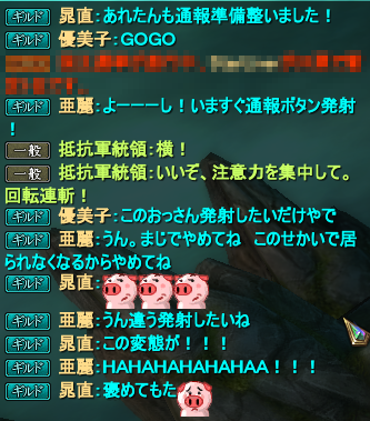 20140723_05.png