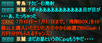20140723_06.png