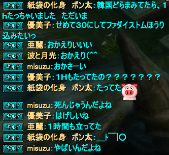 20140723_07.png