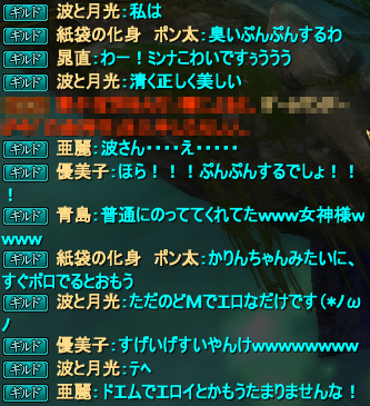 20140723_08.png