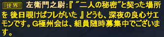 20140723_09.png