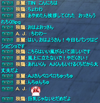 20140724_01.png