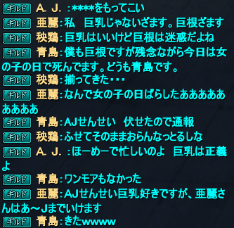 20140724_02.png