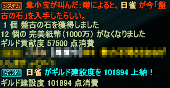 20140724_03.png