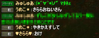 20140724_06.png