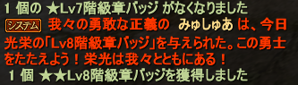 20140724_07.png