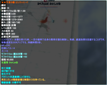 20140724_10.png
