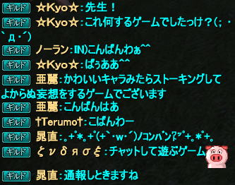 20140724_11.png