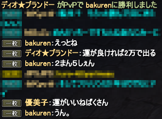 20140724_12.png