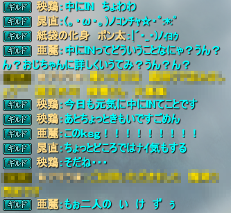 20140724_15.png