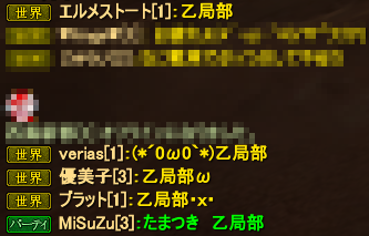 20140724_17.png