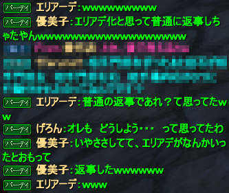20140724_19.png