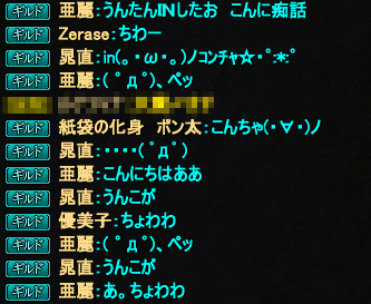 20140731_03.png