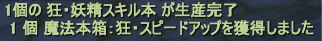 20140731_04.png
