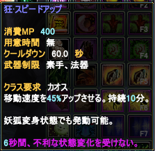 20140731_05.png