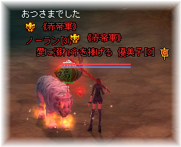 20140731_06.png