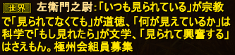 20140731_11.png