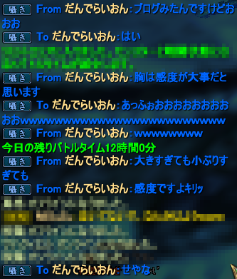20140731_12.png