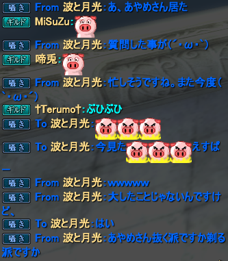 20140731_17.png