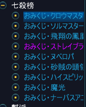 20140801_01.png