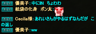 20140801_02.png