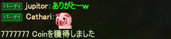 20140801_05.png