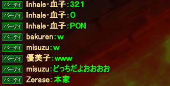 20140801_06.png