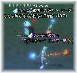 20140801_07.png