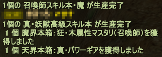 20140801_10.png