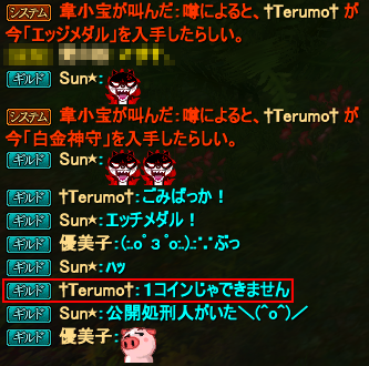 20140801_13.png
