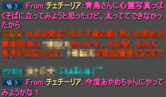 20140801_15.png
