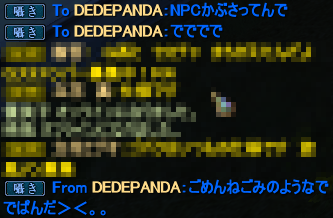 20140816_02.png