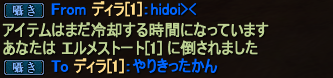 20140816_04.png