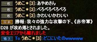 20140816_05.png