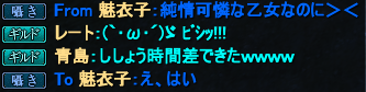 20140816_06.png