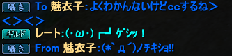 20140816_07.png