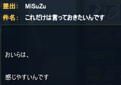20140816_09.png