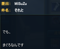 20140816_10.png