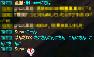 20140816_13.png