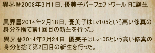 20140816_15.png