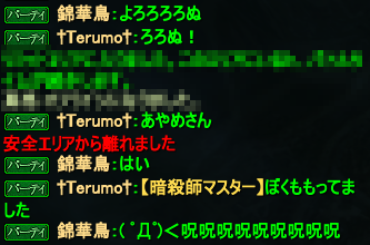 20140816_21.png